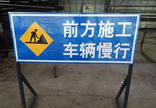 隆昌交通指示牌