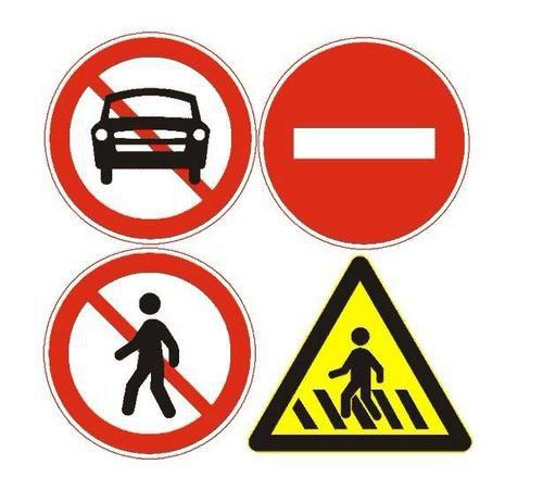 青岛交通标牌