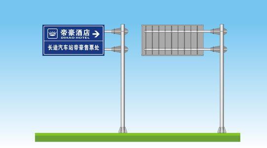 鹤城道路交通标杆